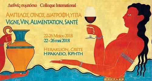 Vigne, vin, santé, colloque international