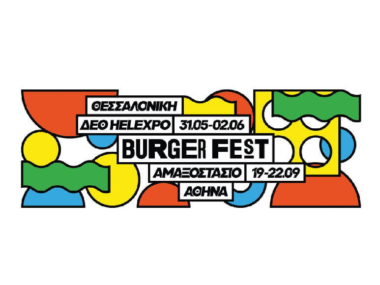 Burger Fest '19 – Thessaloniki