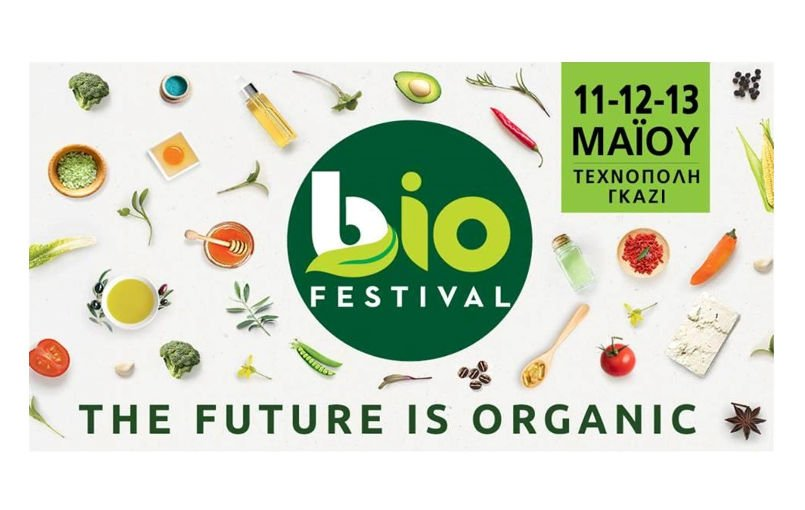 Bio Festival 2019 – 11,12,13 May