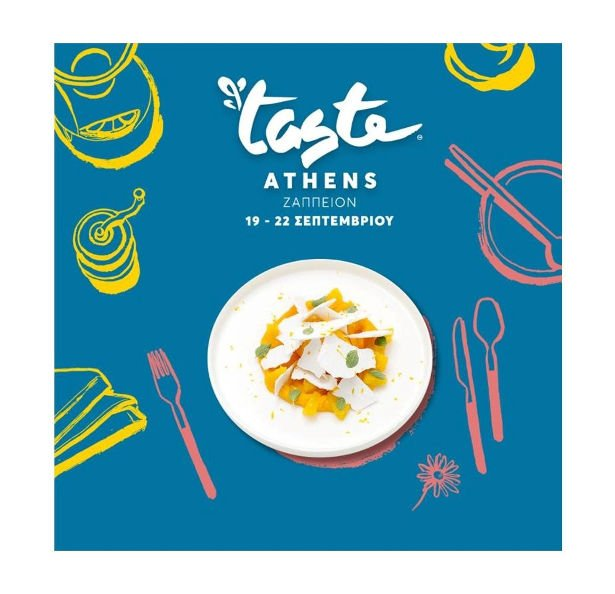 Taste of Athens 2019