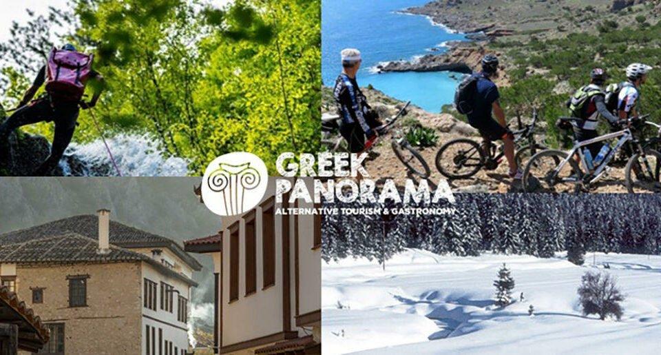 Greek Panorama – 15-16 November 2019